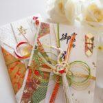 ご祝儀袋の書き方と選び方そして渡し方までを教えます!