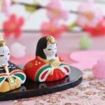 ひな祭りの食べ物の意味や由来を知って桃の節句を楽しみましょう!
