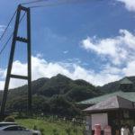 那須塩原市の観光でおすすめ!もみじ谷大吊橋に行ってみた!